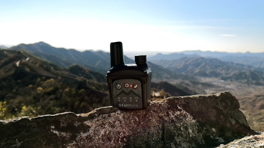 GSatMicro Front View - Tracking at the Great Wall of China